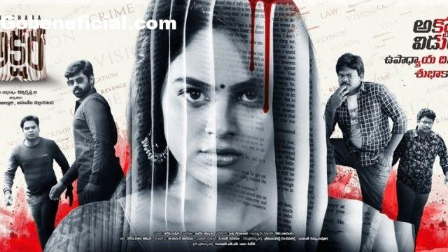 Akshara movie download