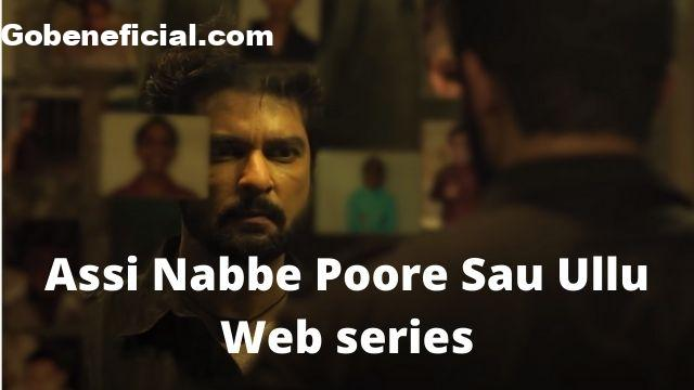 Assi nabbe poore sau web series download