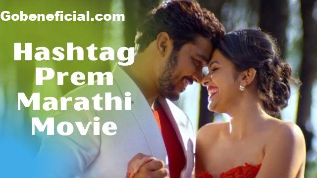 Hashtag prem marathi movie