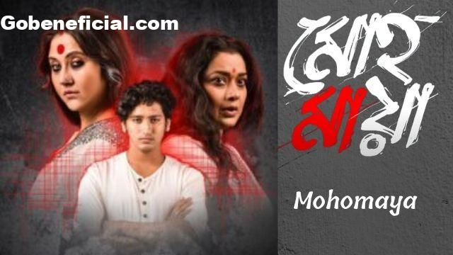 Mohomaya bengali web series download
