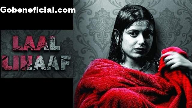 Laal lihaaf part 2 web series