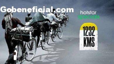 1232 KMS Full Movie Download Leaked by Tamilyogi