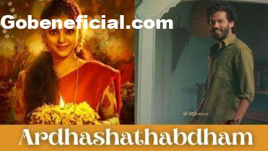 Ardhashathabdham telugu movie