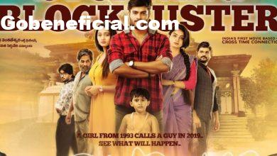 Playback Movie OTT Release Date and Digital Streaming Rights