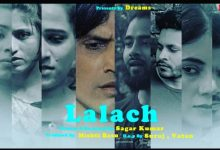 Lalach Web Series (2021) Dreams Films: Cast, Crew, Release Date, Roles, Real Names